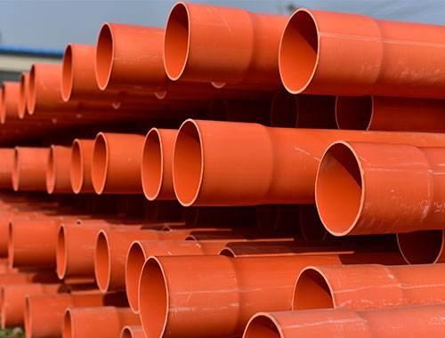 PVC氯化聚氯乙烯电缆导管